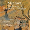Thumbnail for post: Minhwa: The Beauty of Korean Folk Paintings @KCCUK