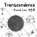 Thumbnail for post: Lee Eunuk: Transcendence, at the Old Police Station