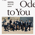 Thumbnail for post: Seventeen: Ode To You World Tour at Wembley Arena