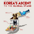 Thumbnail for post: 2020 LSE SU Korea Future Forum: Korea's Ascent to the Global Stage