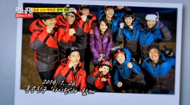 Image of: Dramabeans Episode 182 Irene The Fan Chooses The Games Lore In Stone Cities Running Man The Epic Episodes Of 2014 Lore In Stone Cities