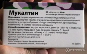 Vanaf welke leeftijd kun je kinderen geven aan Mukaltin-dosering en contra-indicaties