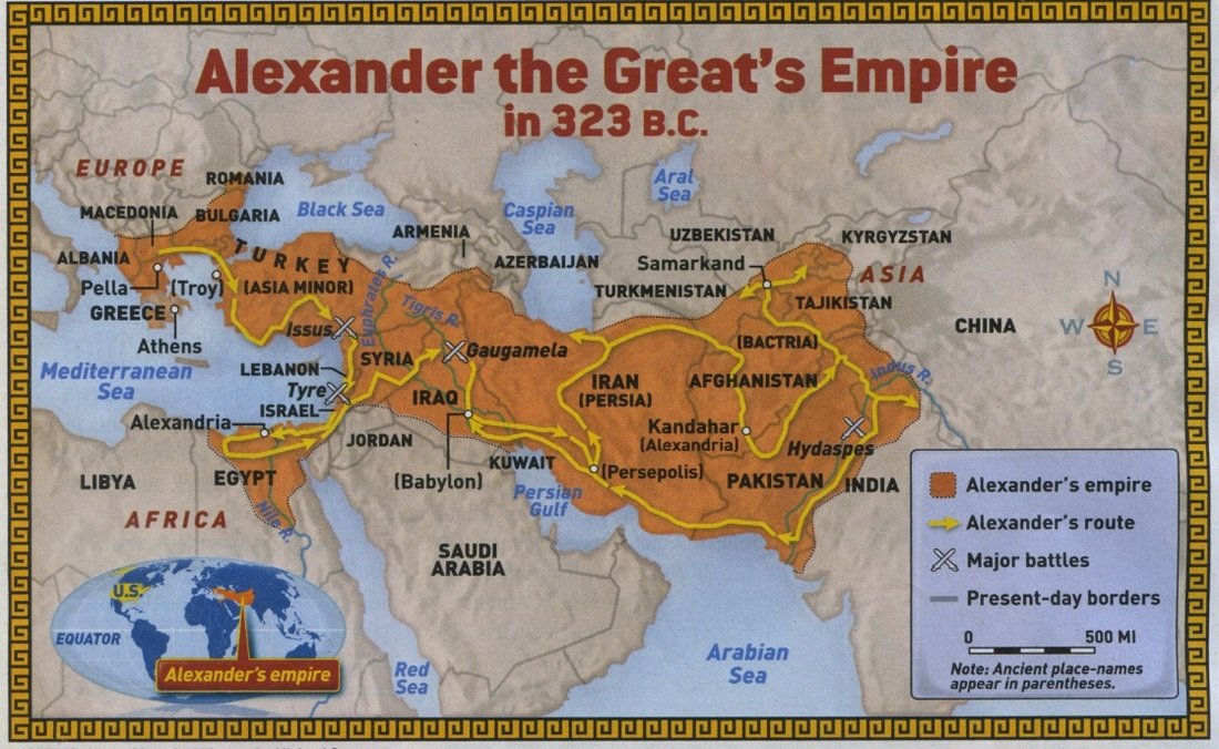 Alexanders Empire Map