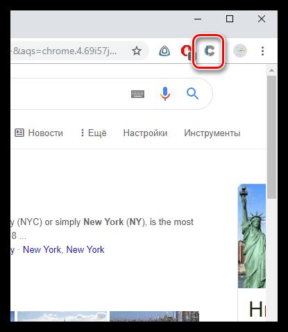 Google Chrome-да хром тазартқышты орнату