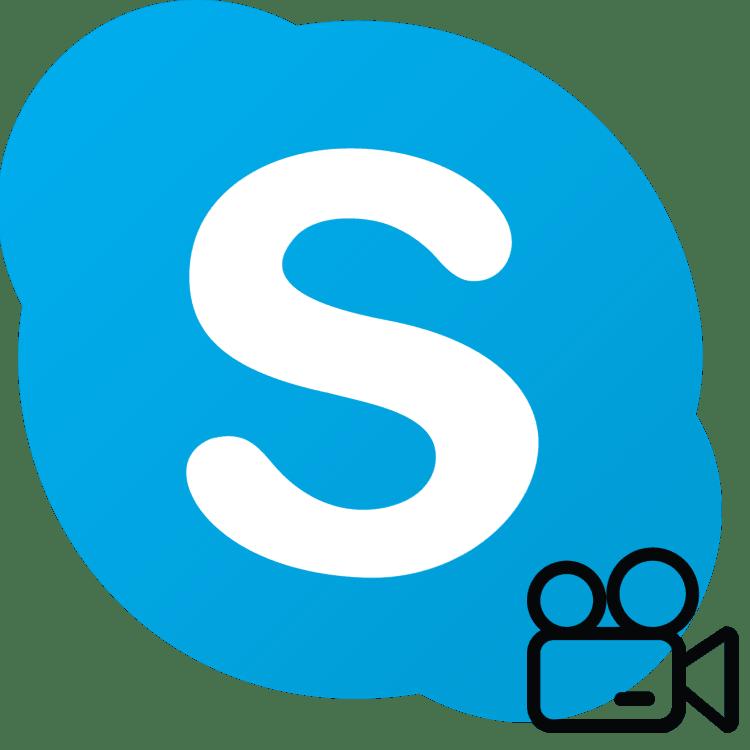 स्काइप में इंटरलोक्यूटर को अपनी स्क्रीन कैसे दिखाएं