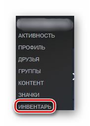 Nyitva leltár a felhasználói profilban a stílusban