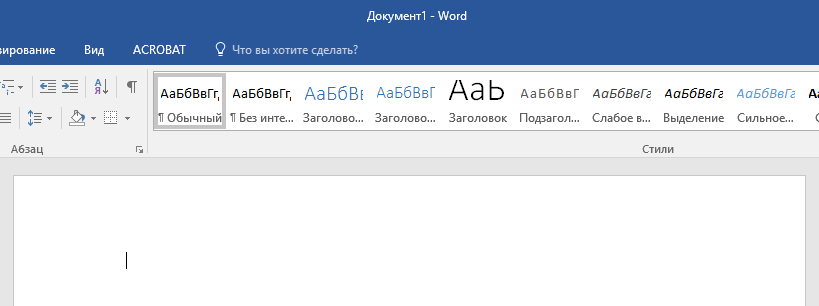 Word'de Y'dan x