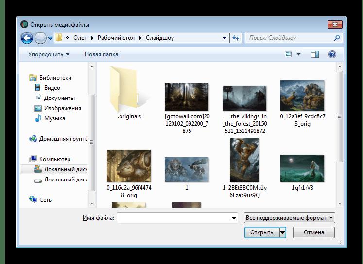 Выбор файлов для слайд-шоу в программе Movavi Slideshow Maker