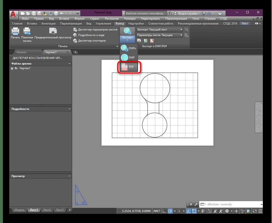 Pilihan Format PDF untuk menyimpan lukisan dalam modul lembaran