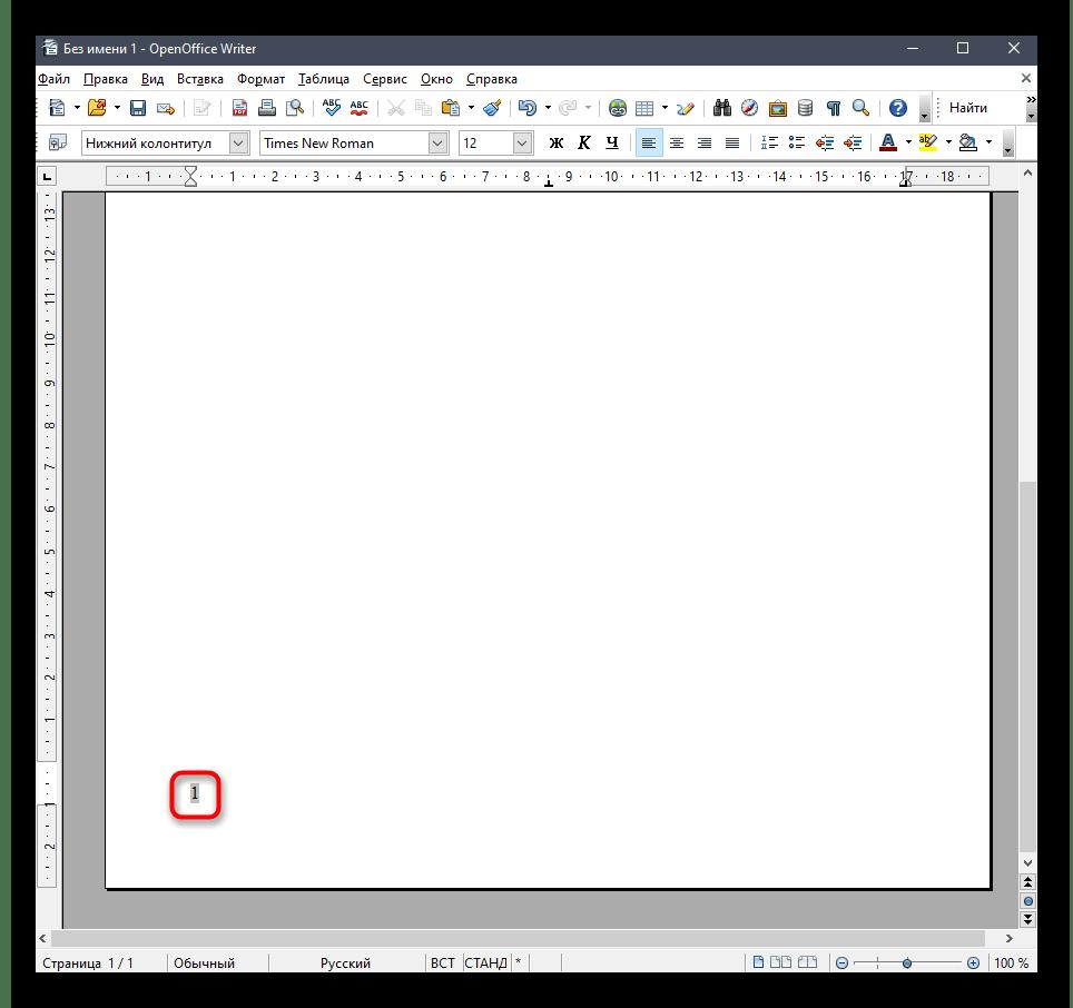Vellykket nummereringsinnsats etter at du har endret kontaktsidene i OpenOffice