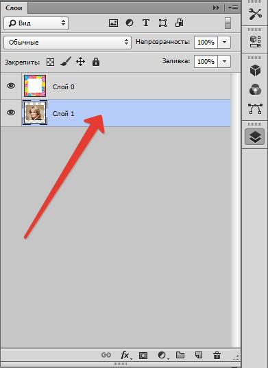 """Se acabou não muito contraste, a luz, em seguida, realizamos uma correção na guia """"Imagem"""". Existem todas as ferramentas necessárias para isso."""