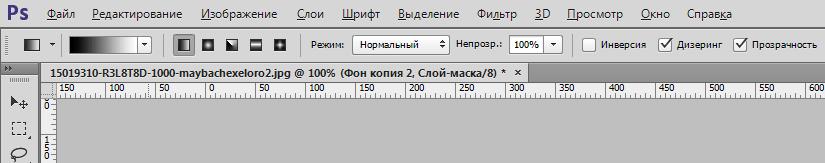 Rozostření pozadí v aplikaci Photoshop (9)