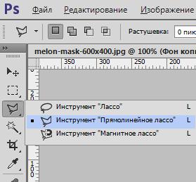 uvelichivaem-glaza-v-fotoshope-3