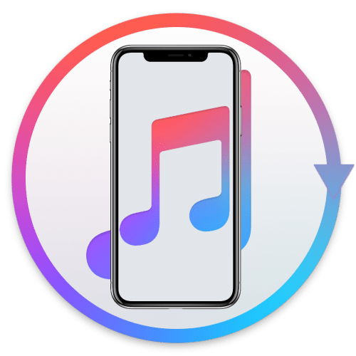 How to reset iTunes iPhone