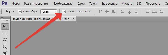 Sélectionnez un calque dans Photoshop
