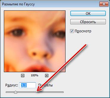 Cài đặt Blur trong Gauss