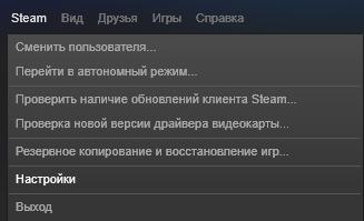 Steam ayarları