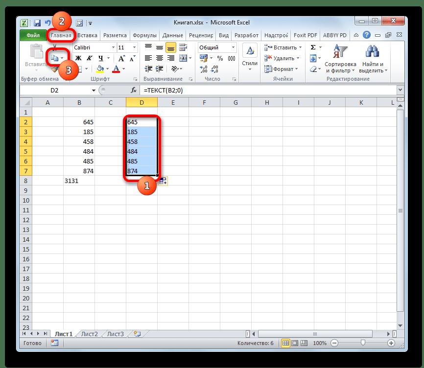 متن در اعداد و بالعکس در مایکروسافت اکسل