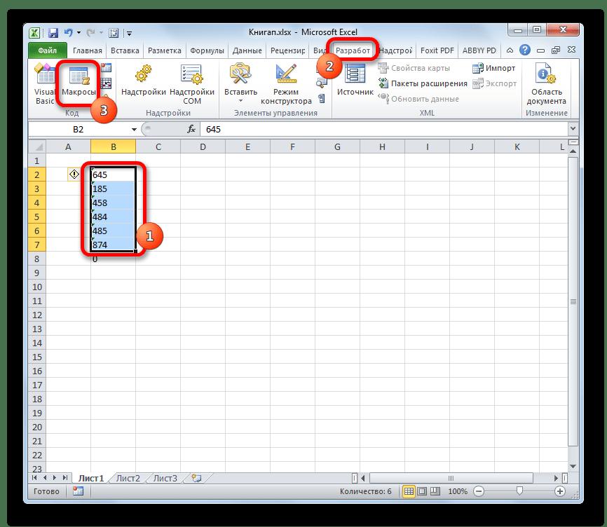 پاک کردن محتویات محدوده حمل و نقل در مایکروسافت اکسل