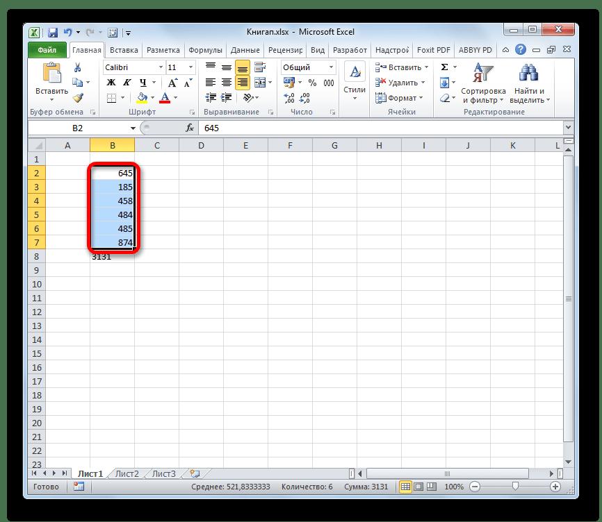 کپی کردن در مایکروسافت اکسل