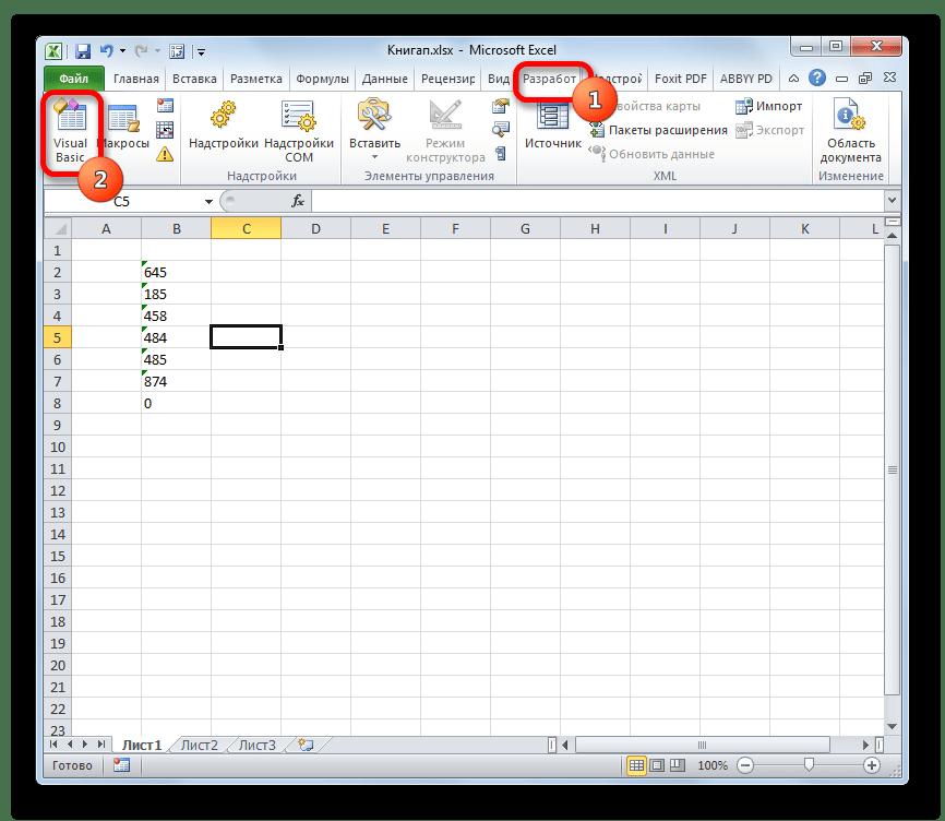 تعویض ارزش های عددی در مایکروسافت اکسل