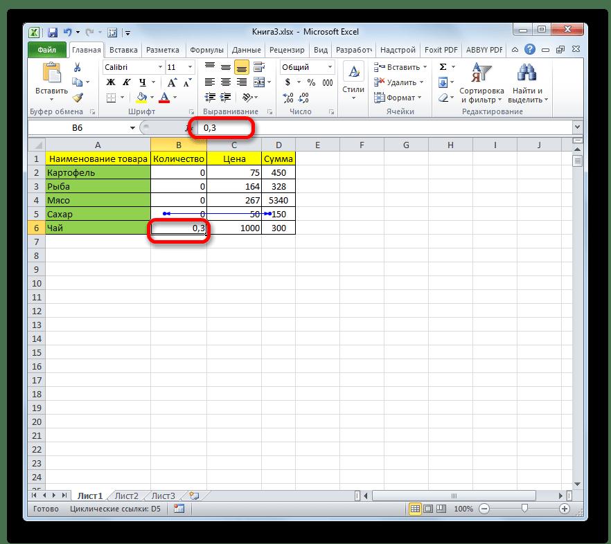 Länken ersätts med värdena i Microsoft Excel