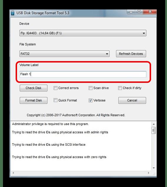 Renomear a ferramenta de formato de armazenamento de disco USB HP