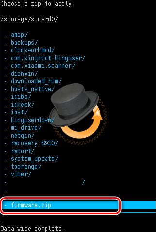 CWM ملف zip للحصول على البرامج الثابتة في أسفل القائمة