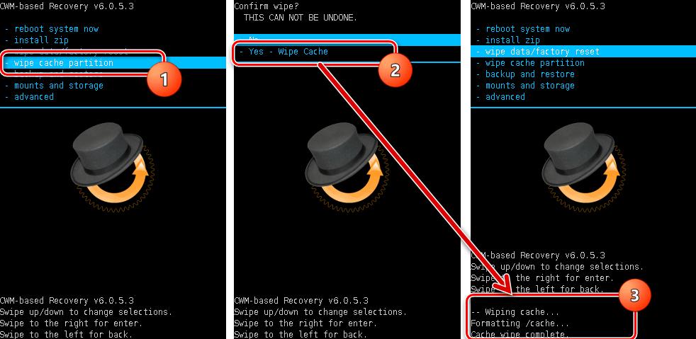 CWM مسح ذاكرة التخزين المؤقت