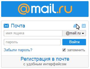 Mail.ru Вход в аккаунт