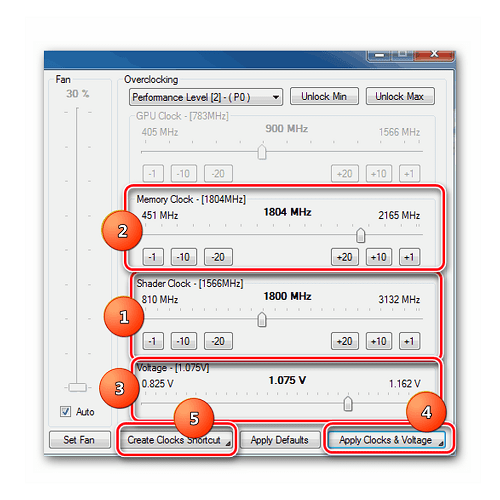 NVIDIA параметрлеріндегі жад жиілігін арттырады