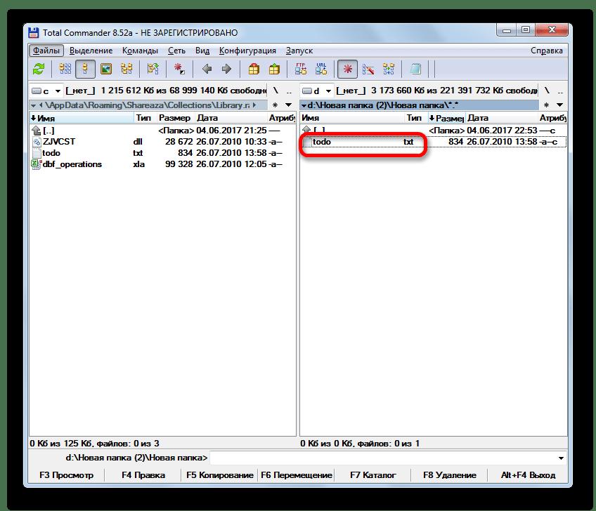 File unpacked in Total Commander