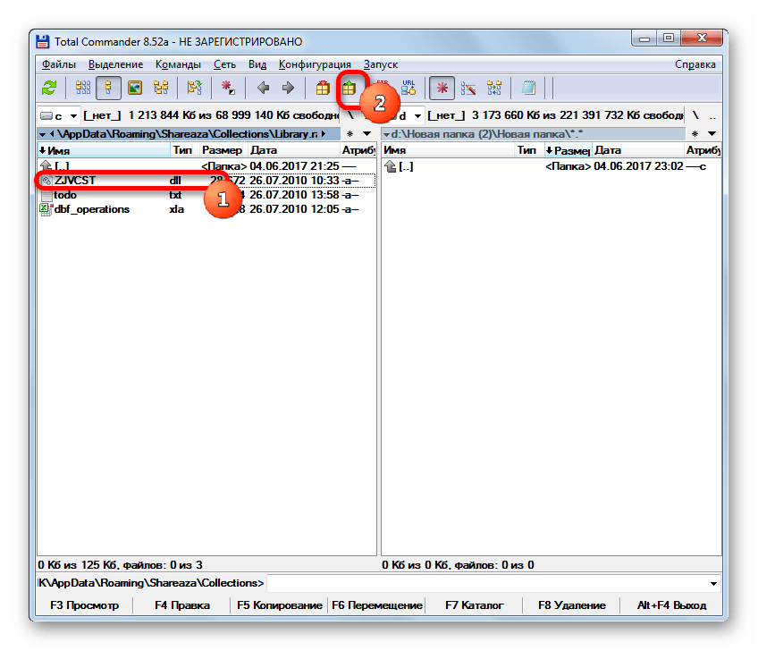 Switch to unpacking files in Total Commander