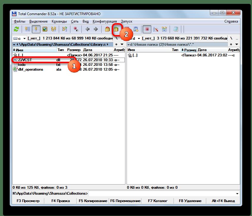 Lumipat sa pag-unpack ng mga file sa kabuuang kumander