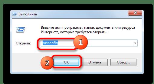 """บน Windows มีส่วนพิเศษ """"Autoload"""" ที่ผู้ใช้สามารถเพิ่มทางลัดของโปรแกรมเหล่านั้นได้อย่างอิสระซึ่งจะต้องดาวน์โหลดด้วย Windows"""