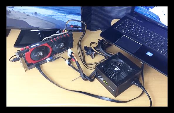 Электрмен жабдықтау сыртқы бейне картаны ноутбукке қосу үшін қажетті қосқышпен жабдықталған