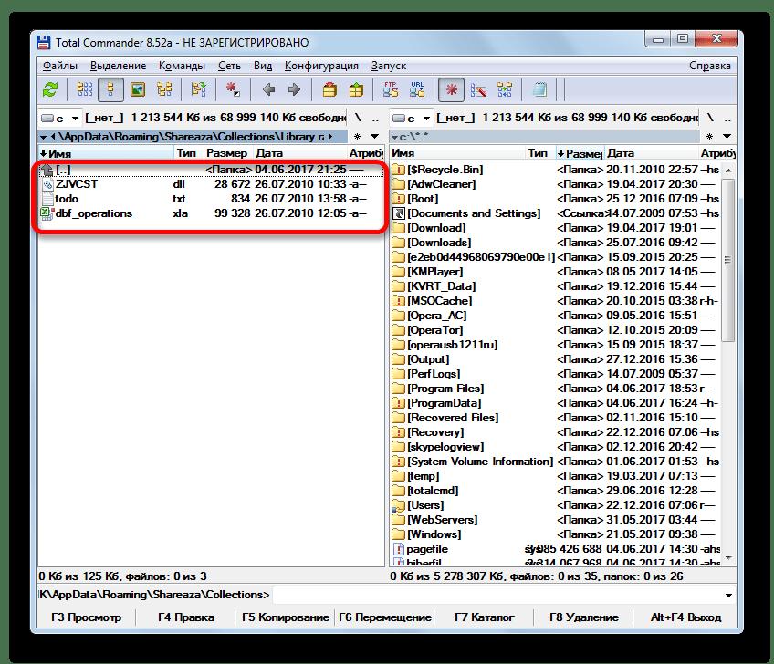RAR archive content in Total Commander