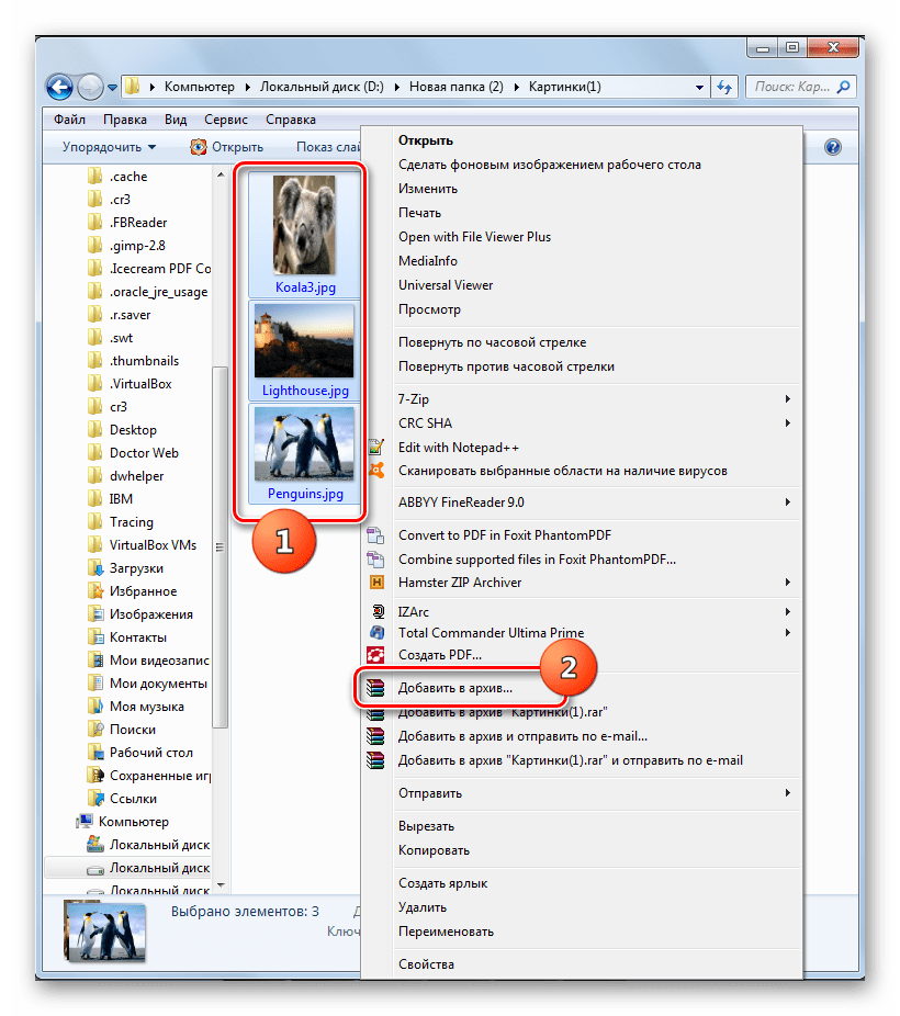 Menjen arra, hogy egy archívumot hozzon létre a WinRAR programban a Windows prode helyi menüjén keresztül
