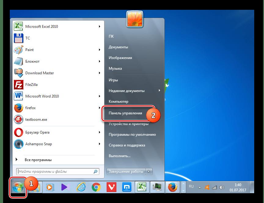 Windows 7.10 Slik deaktiverer du sovemodus