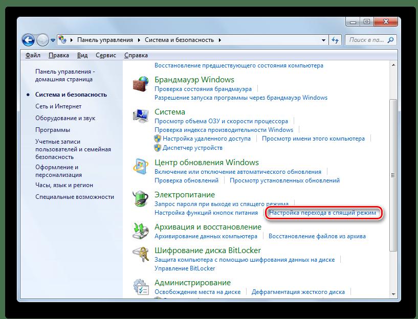 Gå til kontrollpanelet i Windows 7