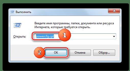 Deaktiver hvilemodus i vinduet Elektronstreningsplaninnstillinger i Windows 7