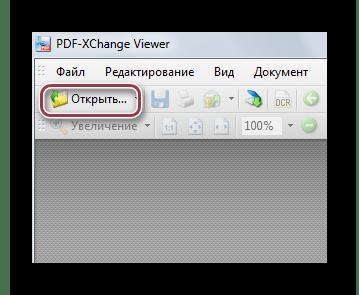 PDF-Xchange Viewer-де панельден ашыңыз