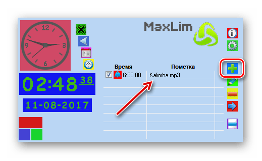 Adding a new alarm clock in the MaxLim Alarm Clock program