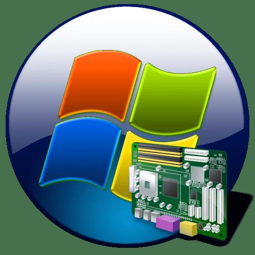 Placa-mãe no Windows 7