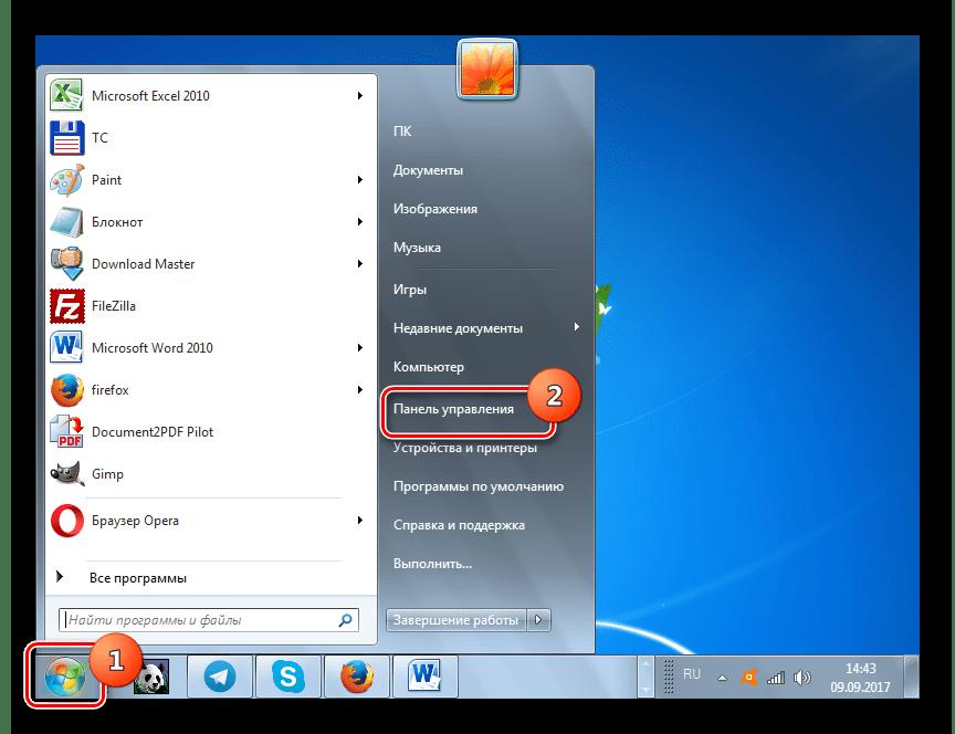 از طریق منوی شروع در ویندوز 7 به کنترل پنل بروید