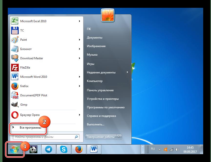 به تمام برنامه ها از طریق منوی شروع در ویندوز 7 بروید