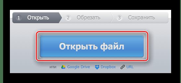 MP3cut web sitesinde indirmek için yeni dosyanın açılış düğmesi