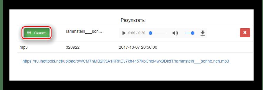 Inettools web sitesinden Ses kaydının bitmiş parçasının indir düğmesini indirin