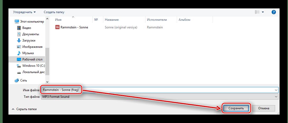 Kaydedilen dosyanın adını yazmak için bir dize ve Site'den kaydetmeyi onaylamak için bir dize