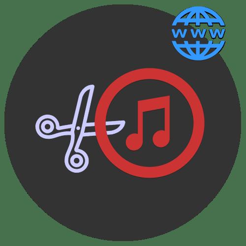 Çevrimiçi şarkıdan bir parça nasıl kesilir